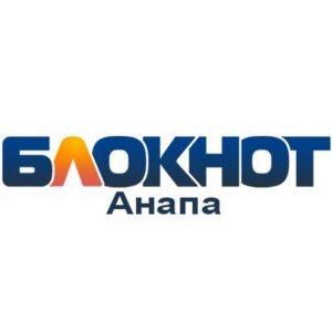 Bloknot Anapa